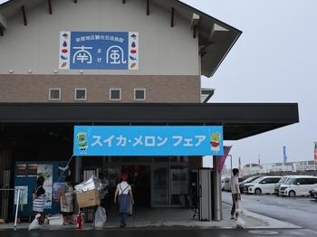 IMG_5278.JPG